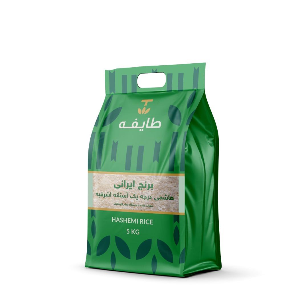 برنج هاشمی معطر درجه یک آستانه اشرفیه طایفه - 5 کیلوگرم