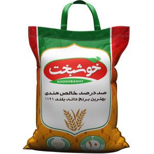 برنج خوشبخت - 10 کیلوگرم