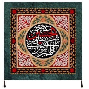 پرچم طرح امام حسین علیه السلام کد 1199