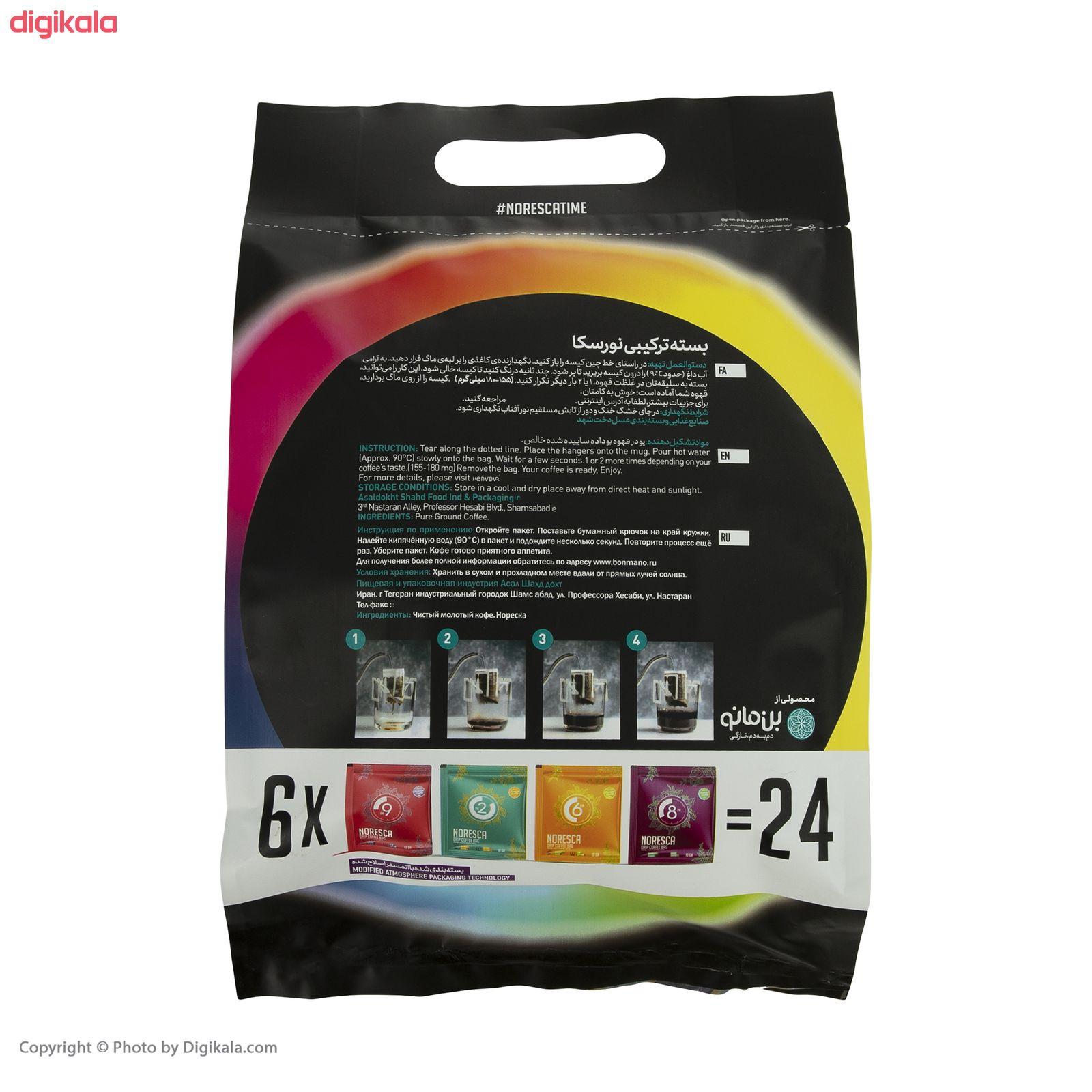 قهوه نورسکا ترکیبی بن مانو - بسته 24 عددی main 1 2