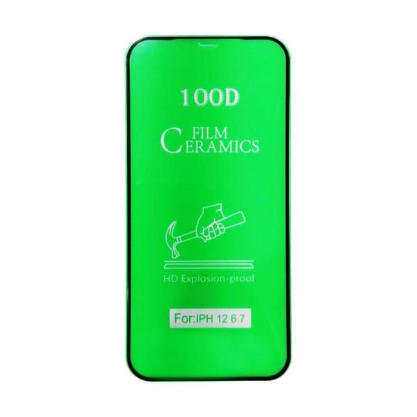محافظ صفحه نمایش مدل TM-12pm مناسب برای گوشی موبایل اپل iPhone 12 Pro MAX