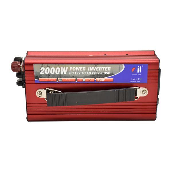 مبدل برق خودرو سیل مدل C2000