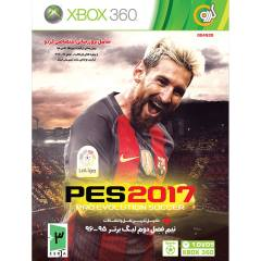 بازی PES 2017 95-96 2 مخصوص Xbox 360