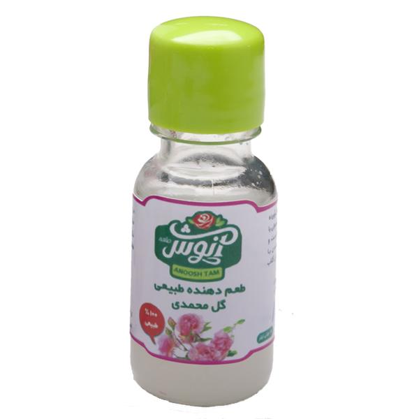 طعم دهنده طبیعی گل محمدی آنوش بسته 10 عددی