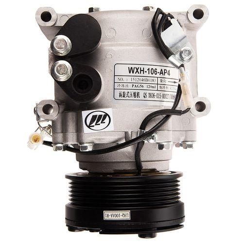 کمپرسور کولر مدل S8103200A2 مناسب برای خودروهای لیفان LF-X60