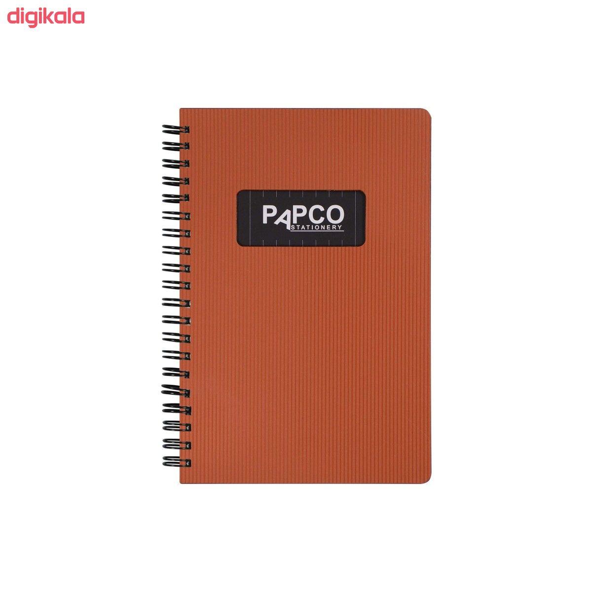 دفتر یادداشت زبان 100 برگ پاپکو مدل NB-643BC کد HT01 main 1 10