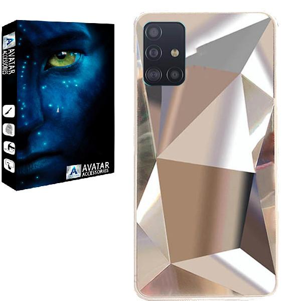 کاور آواتار طرح الماس مدل DMNDA51_1 مناسب برای گوشی موبایل سامسونگ Galaxy A51