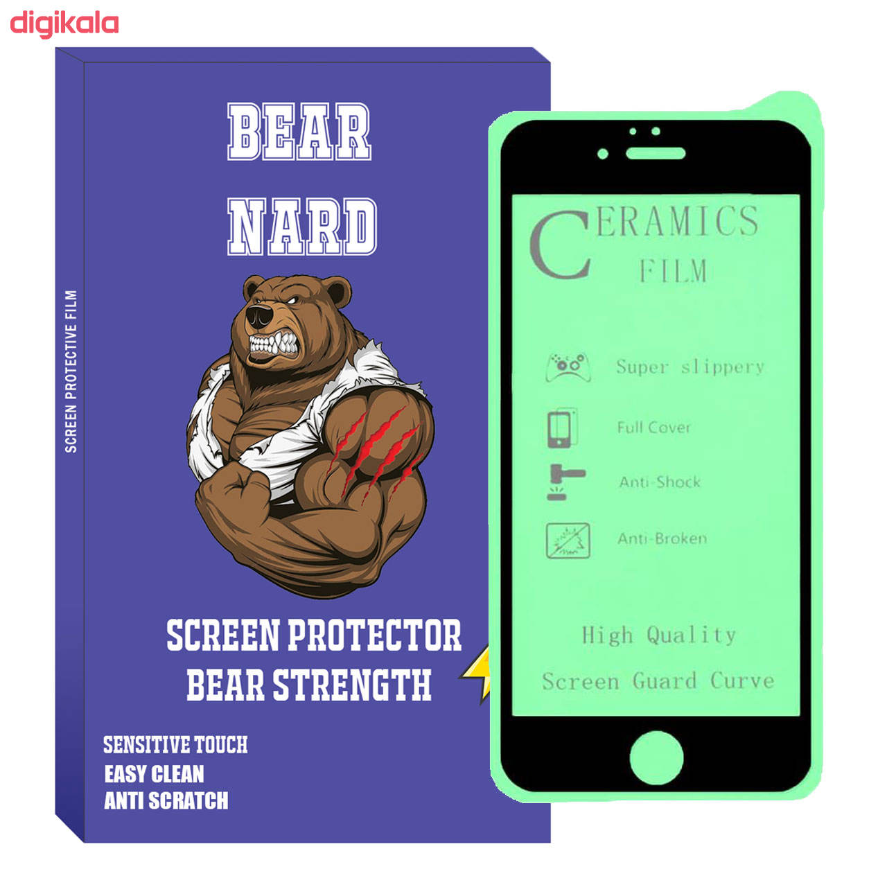 محافظ صفحه نمایش برنارد مدل Bcrm-01 مناسب برای گوشی موبایل اپل Iphone 6/6s main 1 1