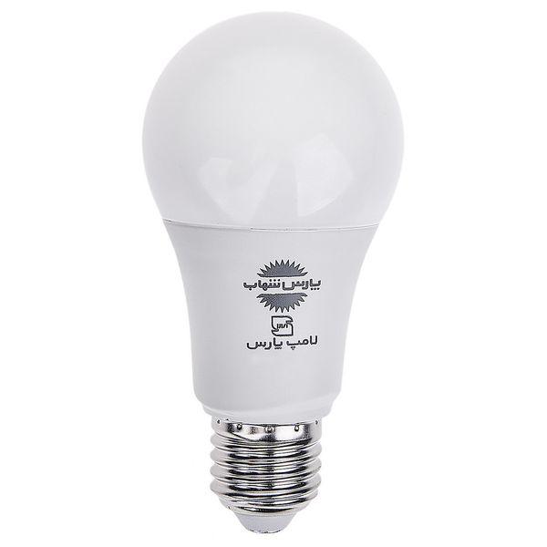لامپ ال ای دی 9 وات پارس شهاب پایه E27