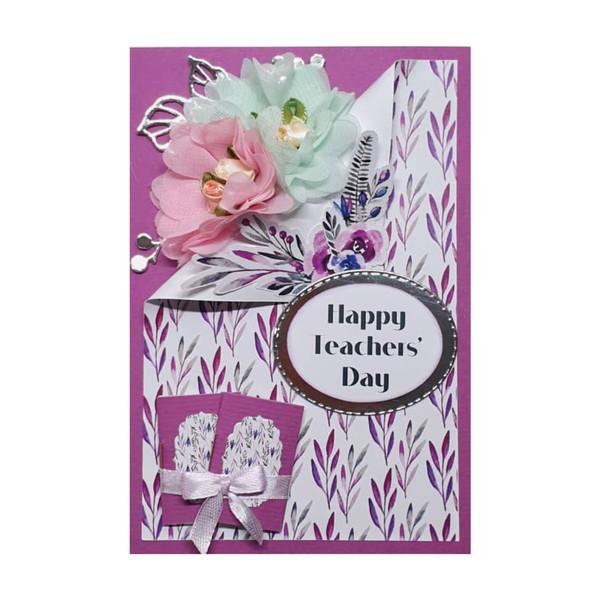 کارت پستال مدل تبریک روز معلم
