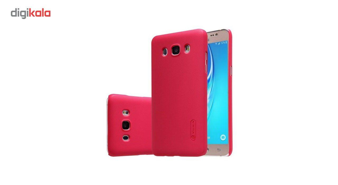 کاور نیلکین مدل Super Frosted Shield مناسب برای گوشی موبایل سامسونگ Galaxy J5 2016 main 1 2