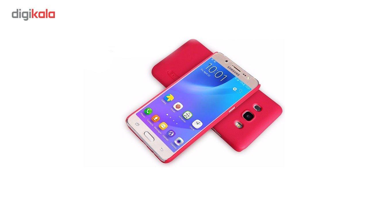 کاور نیلکین مدل Super Frosted Shield مناسب برای گوشی موبایل سامسونگ Galaxy J5 2016 main 1 3