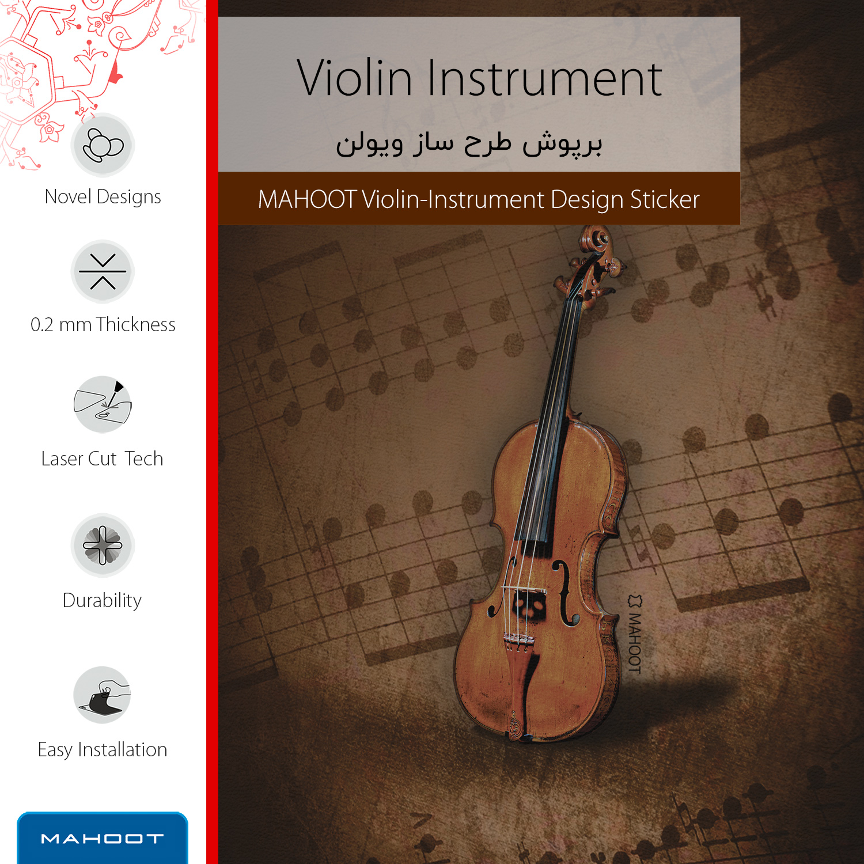 برچسب پوششی ماهوت مدل Violin-Instrument مناسب برای گوشی موبایل آنر 9 thumb 2 2