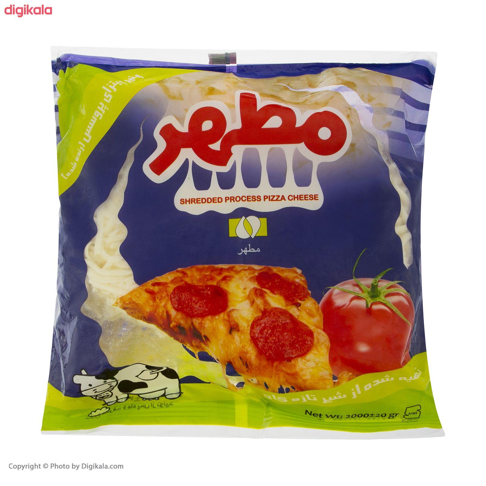 پنیر پیتزا مطهر - 2 کیلوگرم   main 1 1