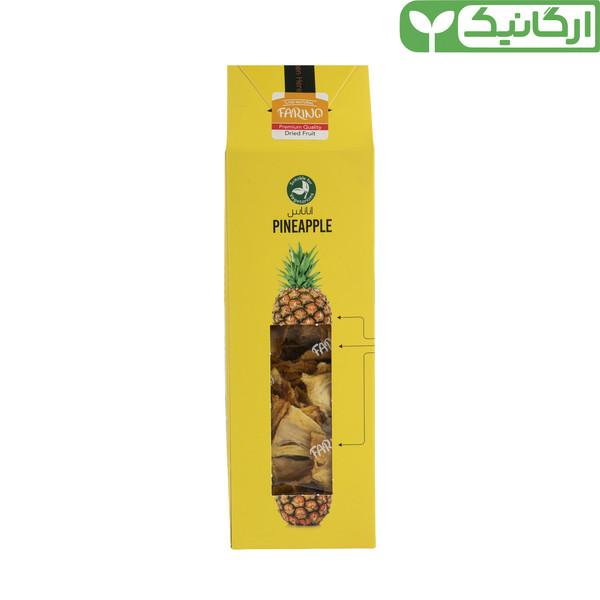 آناناس خشک ارگانیک فرینو -  100 گرم