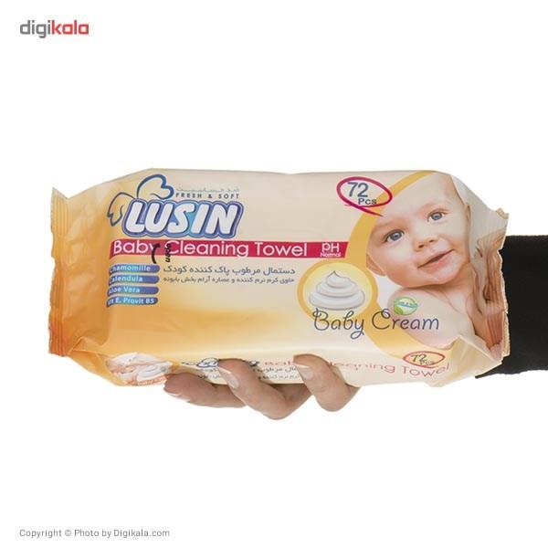 دستمال مرطوب پاک کننده کودک لوسین با عصاره بابونه بسته 72 عددی
