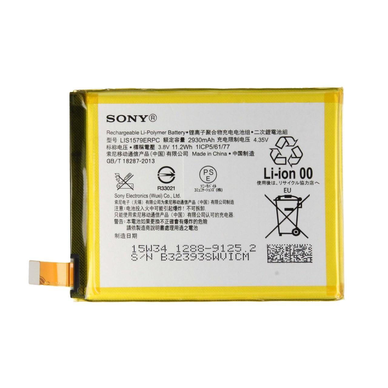 باتری موبایل مدل Xperia Z4/Z3 Plus با ظرفیت 2930mAh مناسب برای گوشی موبایل سونی Xperia Z4/Z3 Plus