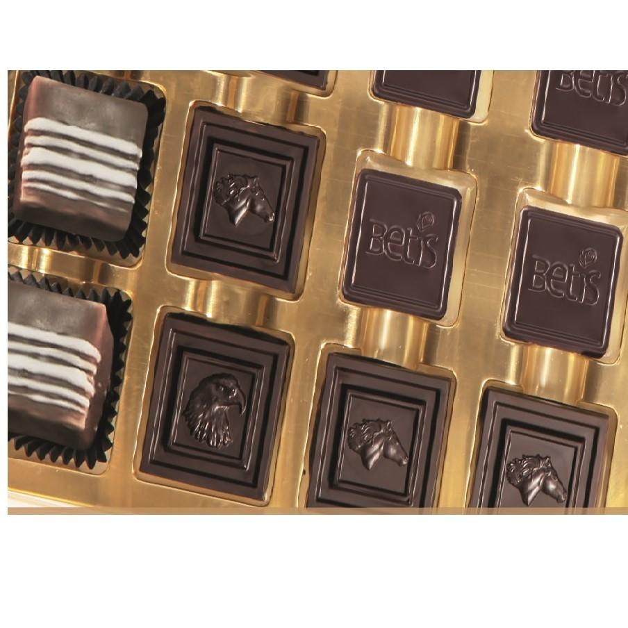 شکلات جعبه ای بتیس سری پلنگ - 300 گرم main 1 2