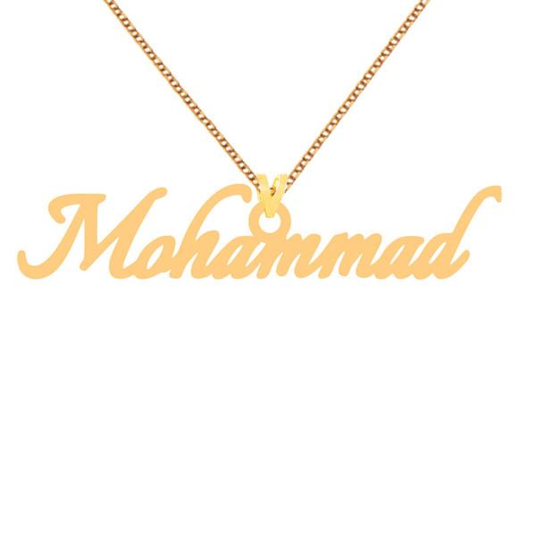 گردنبند طلا 18 عیار زنانه کرابو طرح محمد مدل Kr1-121
