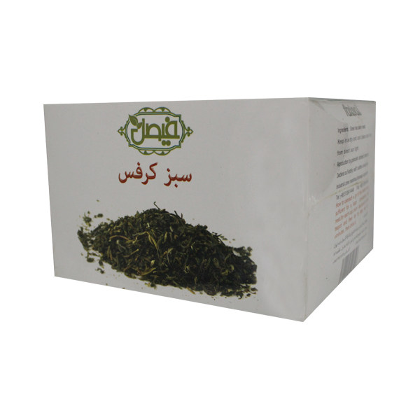 چای سبز و کرفس فیصل -200 گرم
