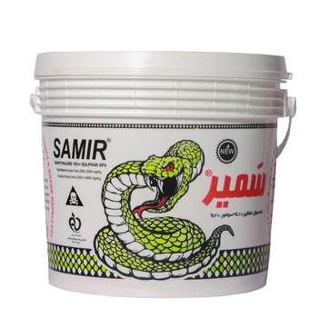 دستگاه دورکننده مار و حشرات سمیر کد 16 وزن 2 کیلوگرم
