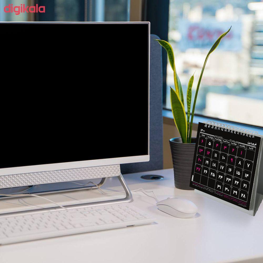 تقویم رومیزیسال 1400  مستر راد مدل endar 2021 کد s20 main 1 17