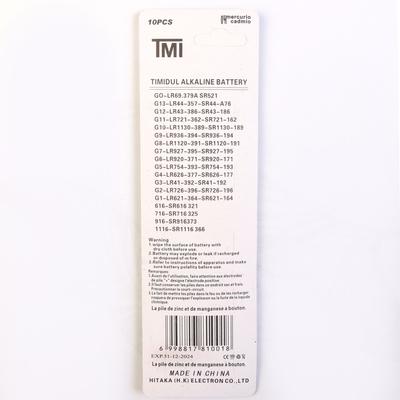باتری ساعتی تی ام آی مدل AG1 LR621 364 بسته 10 عددی