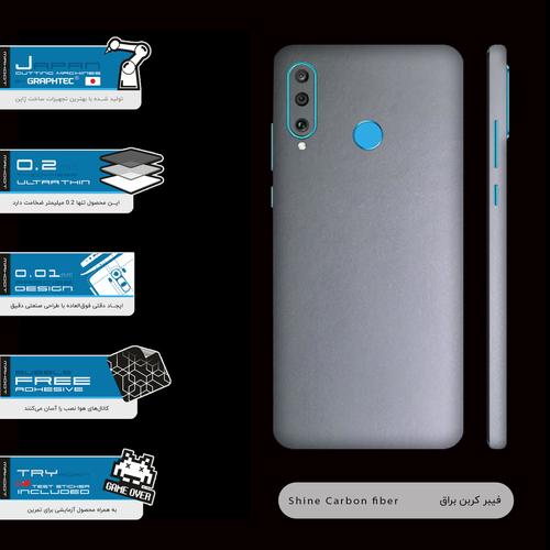 برچسب پوششی ماهوت مدل Full skin-Matte-Silver مناسب برای گوشی موبایل هوآوی P30 Lite