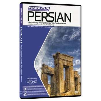 نرم افزار صوتی آموزش زبان فارسی پیمزلِر انتشارات نرم افزاری افرند