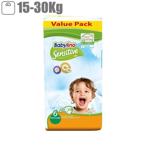 پوشک بیبی لینو مدل Value Pack سایز 6 بسته 40 عددی
