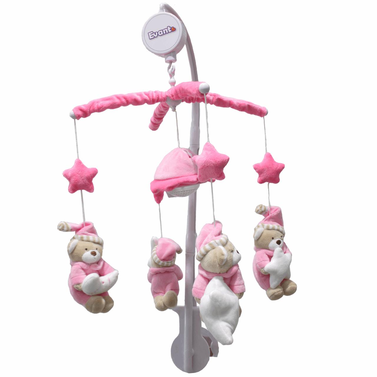 آویز تخت اوانت مدل Bear Pink