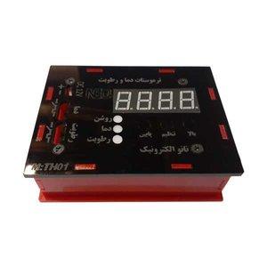 ترموستات کنترلر دما و رطوبت نانو الکترونیک مدل TH01
