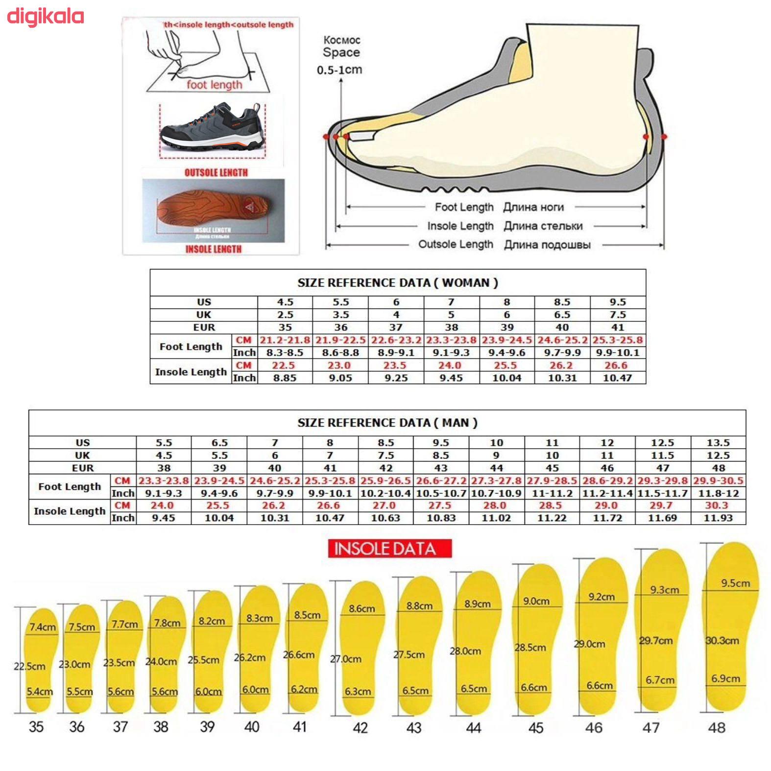 کفش کوهنوردی مردانه  مدل 110591 main 1 1