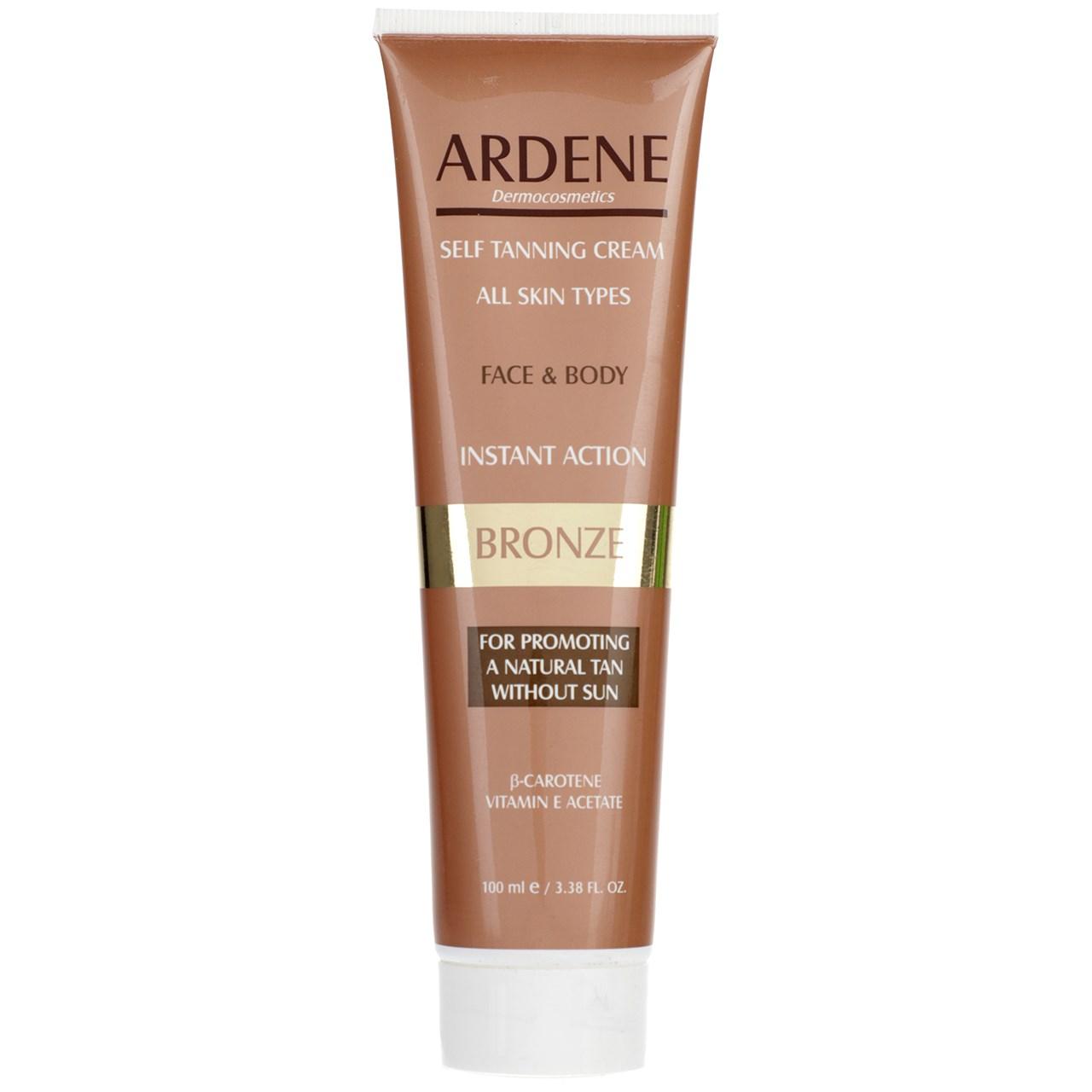 قیمت کرم برنزه کننده Arden مدل Face And Body Skin حجم 100 میلی لیتر