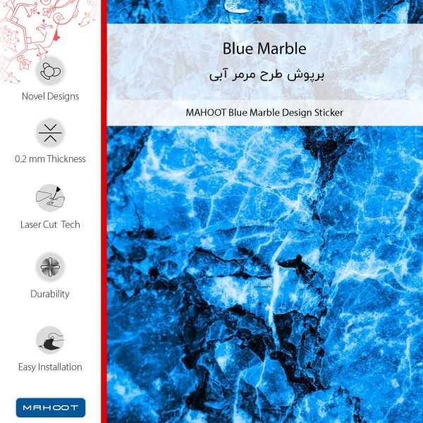 شارژر باتری قلمی 4 عددی یونیراس MaximumPower