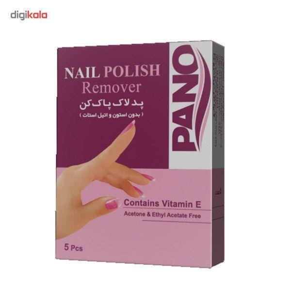 لاک پاک کن پانو - بسته 5 عددی main 1 1