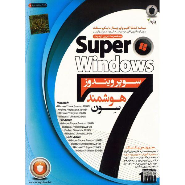سیستم عامل سوپر ویندوز 7 نشر بلوط