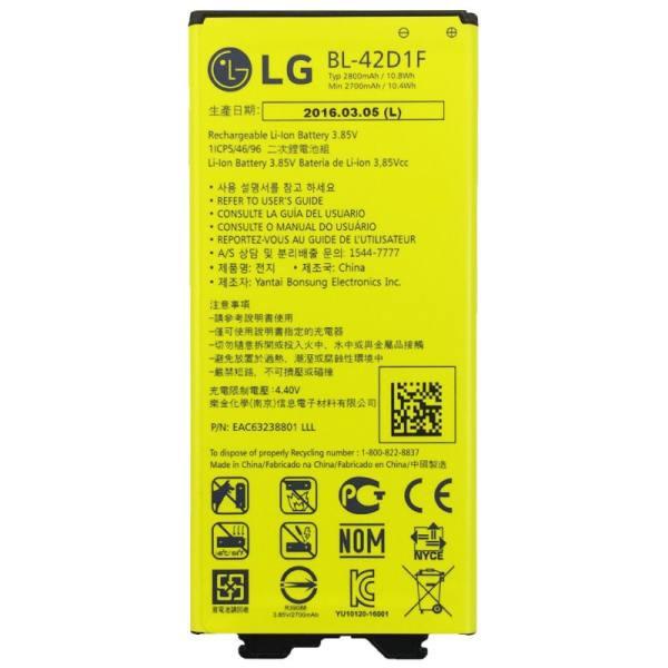 باتری موبایل مدل BL-42D1Fظرفیت 2800 میلی آمپر ساعت مناسب برای گوشی موبایل ال جی G5