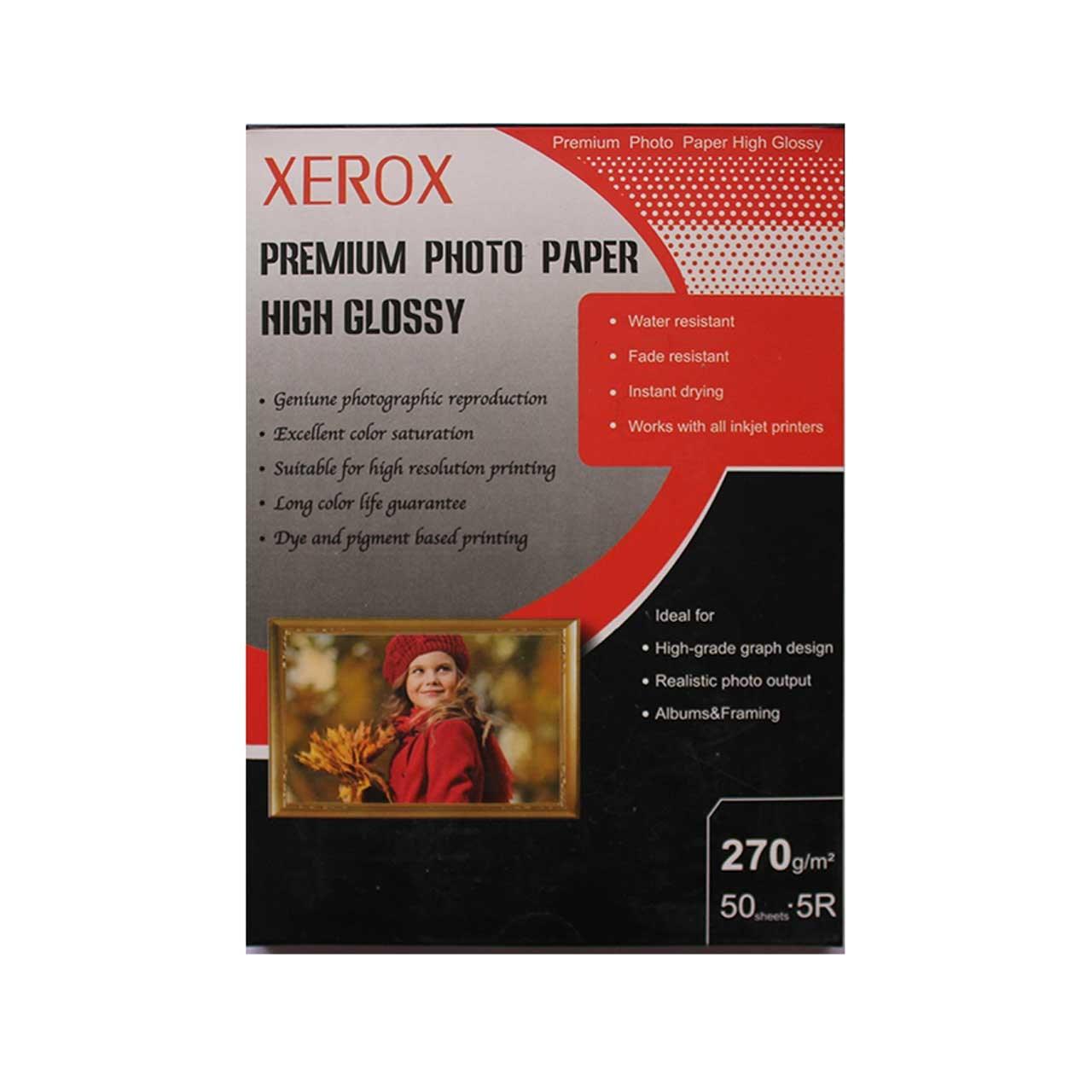 قیمت                      کاغذ عکس زیراکس مدل High Glossy سایز  A5 بسته 50 عددی