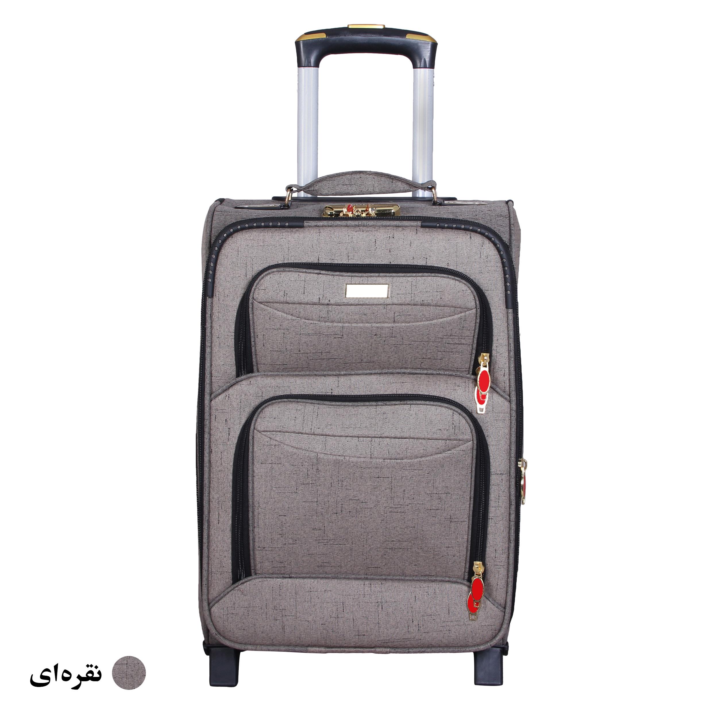 مجموعه سه عددی چمدان مدل 0301A