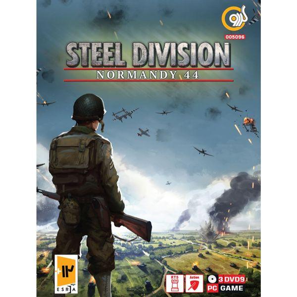 بازی Steel Dvision Normandy 44 مخصوص PC