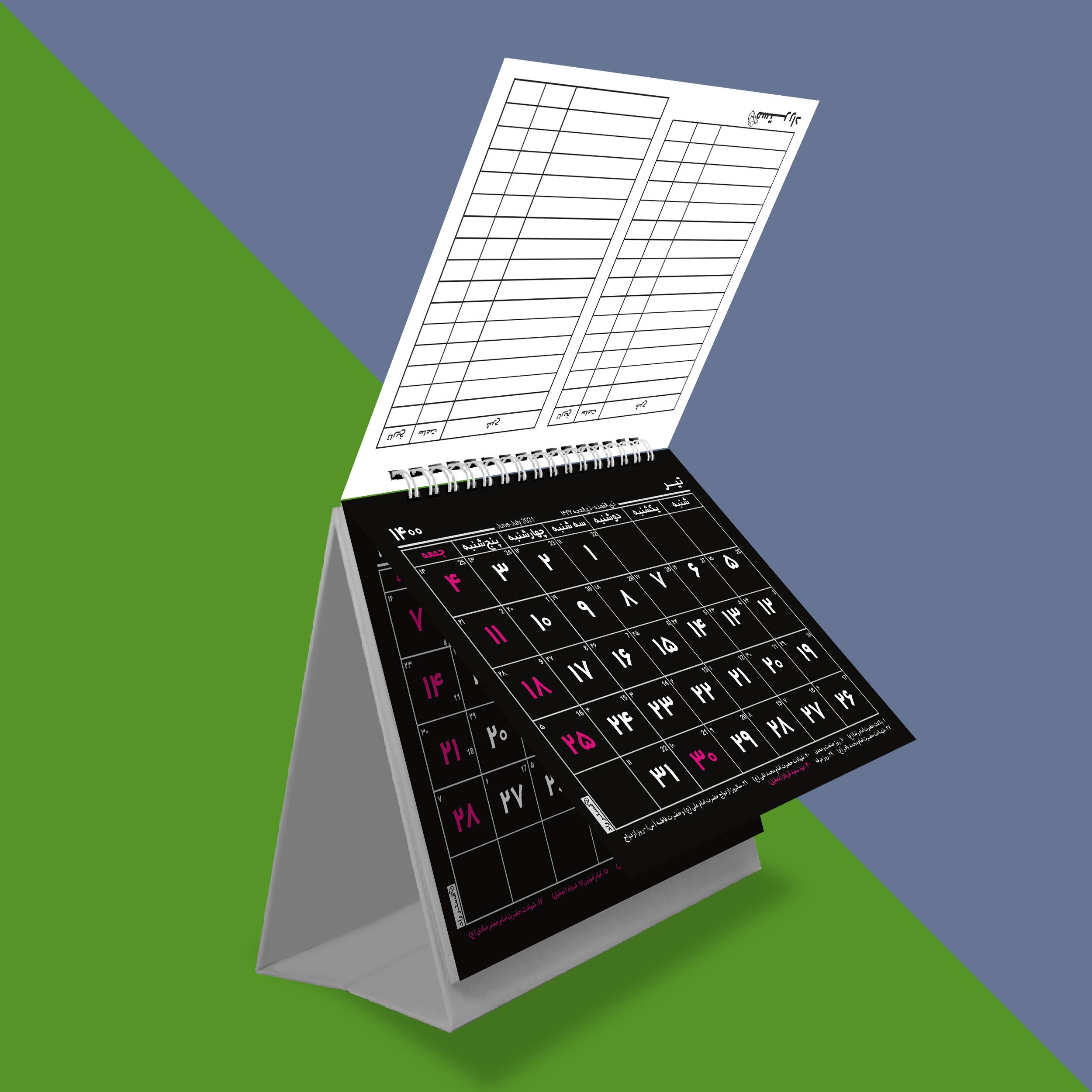 تقویم رومیزیسال 1400  مستر راد مدل endar 2021 کد s20 thumb 4