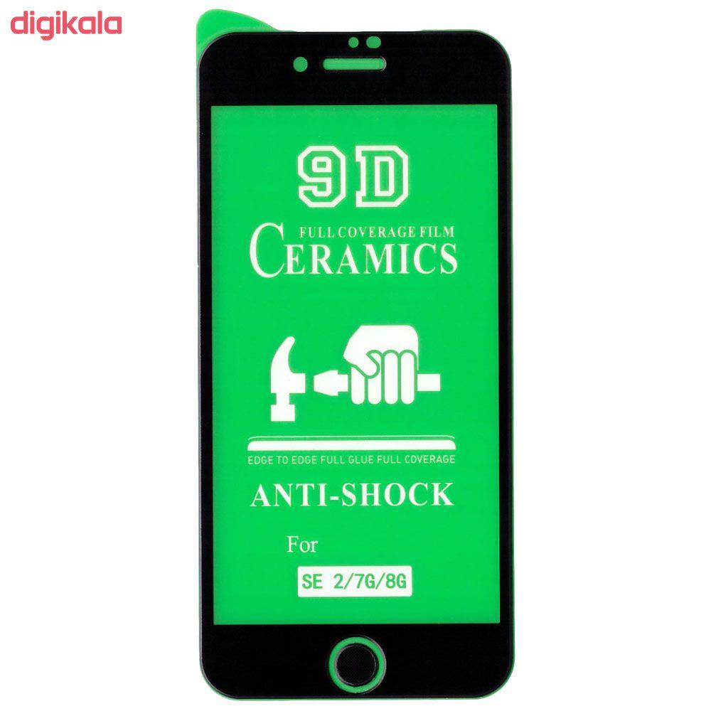 محافظ صفحه نمایش سرامیکی مدل Air مناسب برای گوشی موبایل اپل  Iphone SE 2020 / Iphone 7 / Iphone 8  main 1 1