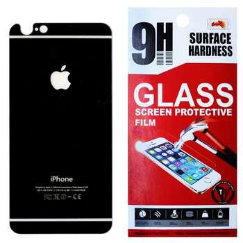 محافظ پشت گوشی مدل GLD مناسب برای گوشی موبایل اپل Iphone 6 Plus