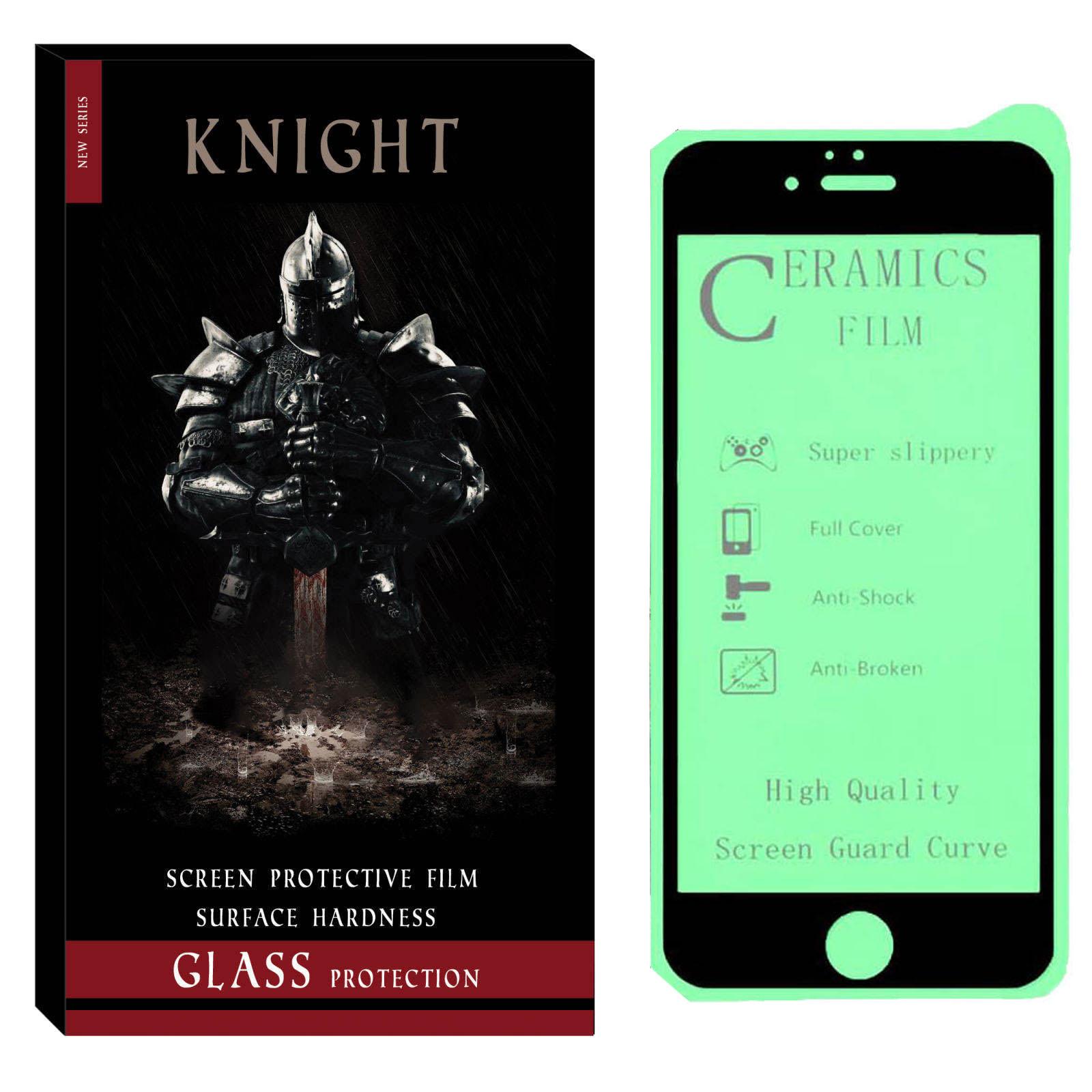 محافظ صفحه نمایش نایت مدل CER-01 مناسب برای گوشی موبایل اپل  Iphone 6plus / 6splus