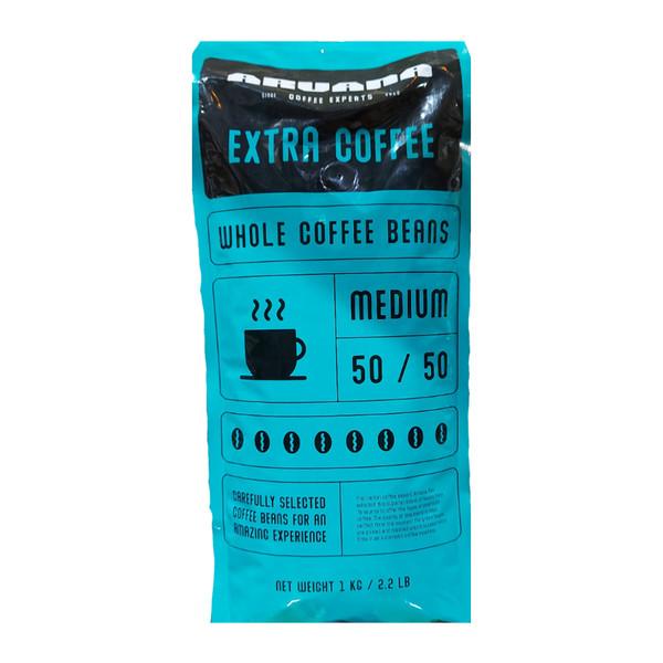 دانه قهوه اکستراکافی آروانا - ۱ کیلوگرم