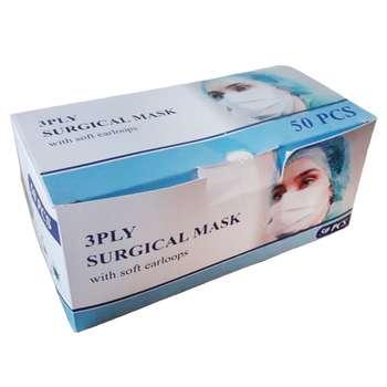 ماسک تنفسی مدل SB1 بسته 50 عددی