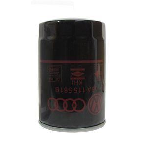فیلتر روغن فولکس واگن مدل 06A115561B مناسب برای فولکس واگن گل