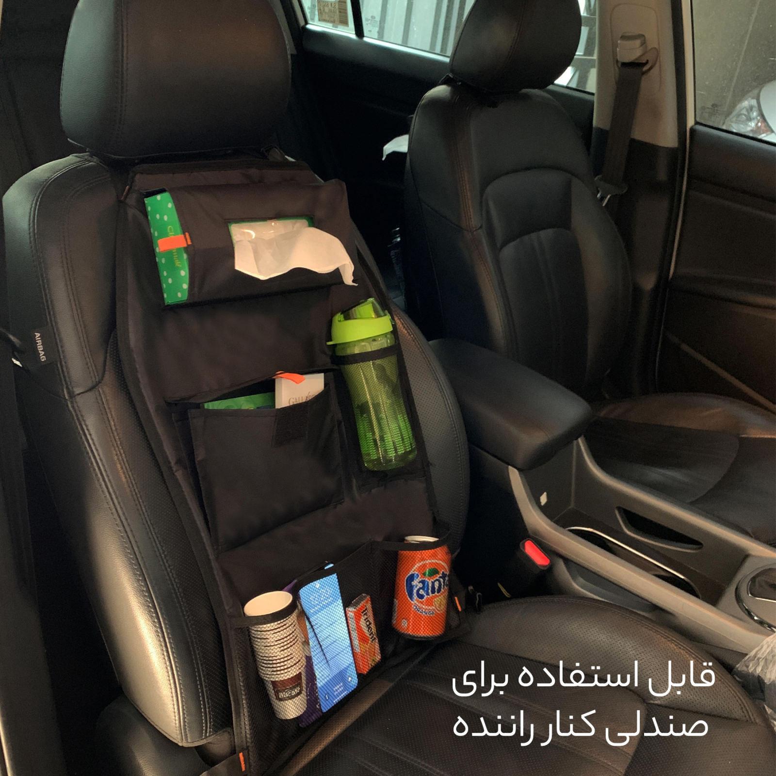 کیف پشت صندلی خودرو مدل F1مجموعه دو عددی main 1 10