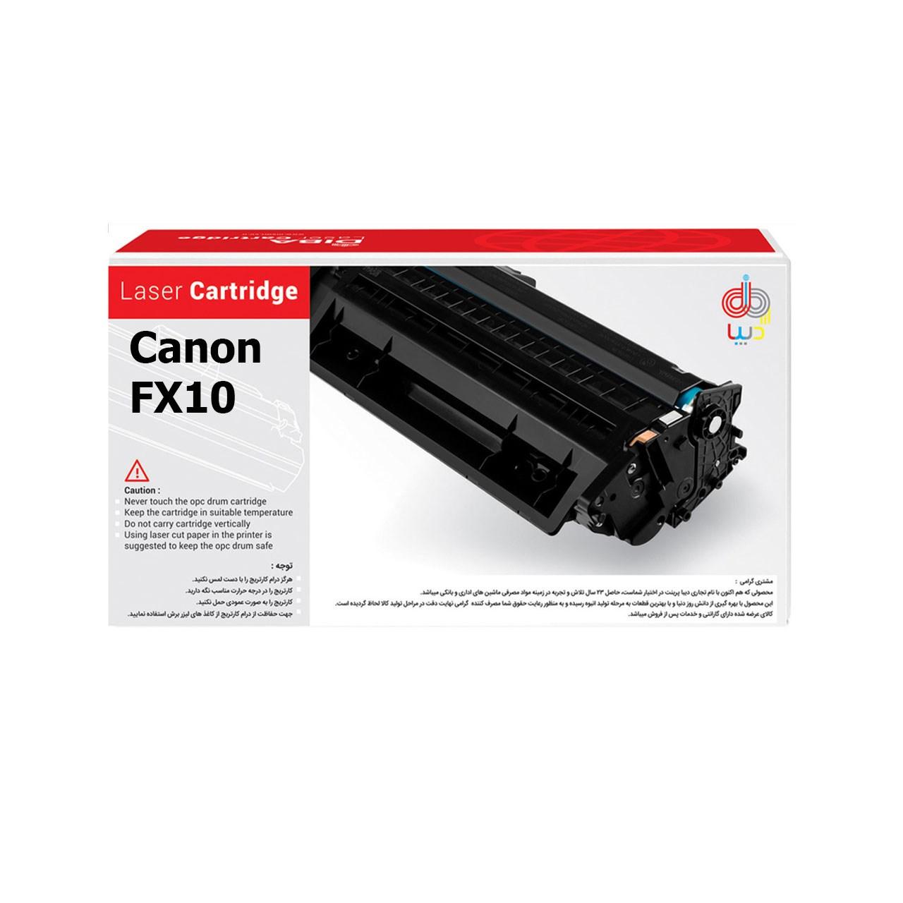 قیمت                      تونر دیبا مدل canon FX10